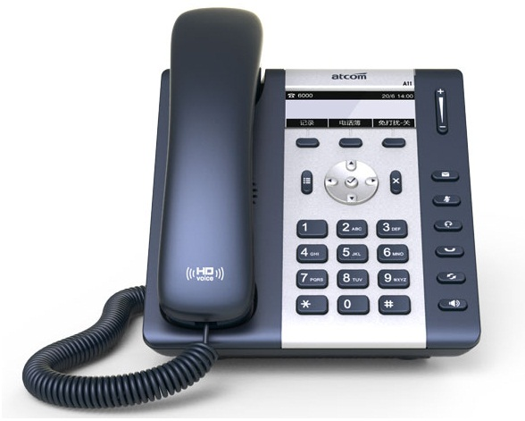 Điện thoại IP Atcom Rainbow A11