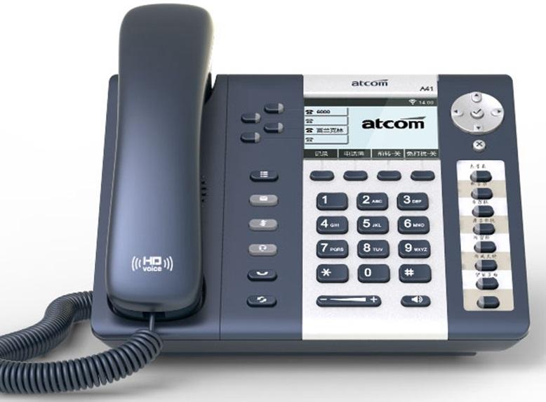 Điện thoại IP Wifi để bàn Atcom Rainbow A41W
