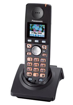 Điện thoại tay con không dây kỹ thuật số Panasonic KX-TGA828