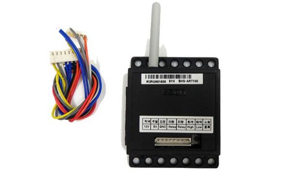 Module phát không dây mở khóa cửa SAMSUNG SHS-ART100