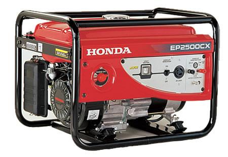 Máy phát điện công suất 2.2KVA HONDA EP2500EX/CX