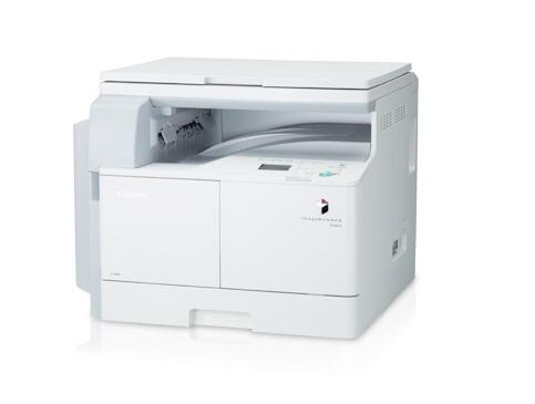 Máy Photocopy Canon imageRUNNER-iR2002