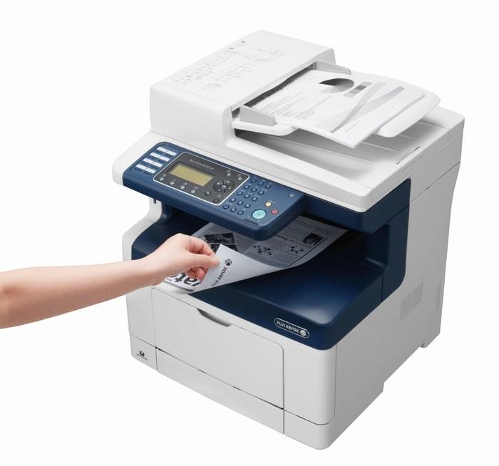 Fuji Xerox DocPrint M355df multi-function laser printer